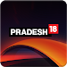 Download Pradesh18 2.1 APK