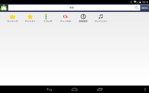 screenshot of niconico Player(Kari) version 0.2.7.KARI