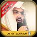 Download Offline Quran reciter Sudais, Soudais Makka imam 6.0 APK