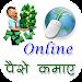 Download Online पैसे कमाए (offliline) App 9.0.0 APK