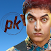 Download PK - The Official Game 2.0.6 APK