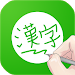 Download Pocket Chn/Eng Dictionary 1.01.22 APK