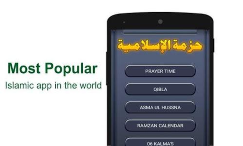 Download Prayer Times : Azan, Salatuk 2.0.2 APK
