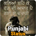 Download Punjabi Status 1.1 APK