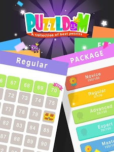 screenshot of Puzzledom version 1.11