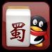 Download QQ血战麻将 1.0 APK