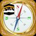 Download Qibla Direction Finder & Prayer Time Alarm 2.1 APK