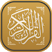 Download Quran Android Offline Free 1.24 APK