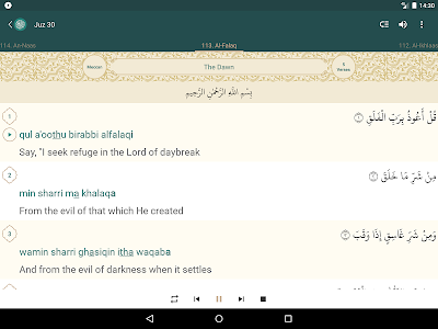 Download Quran English 2.6.25 APK
