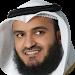 Download Quran - Mishary Alafasy 3.3 APK