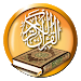 Download Quran Tilawat 6.0 APK