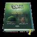 Download Rawi Qasidah Burdah 1.1 APK
