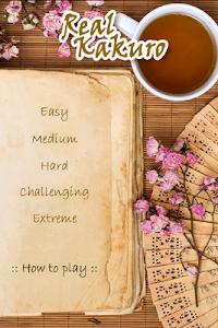 screenshot of Real Kakuro Free - Cross Sums version Varies with device