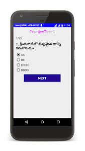 Download Reasoning in Telugu 1.1 APK