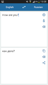 screenshot of Russian English Translator version 2.3.6