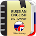 Download Russian-English and English-Russian dictionary 2.0.2-f4 APK