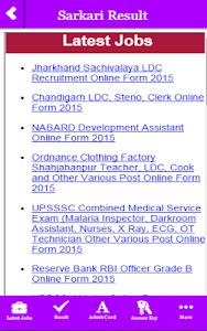 Download Sarkari Result 2.0 APK