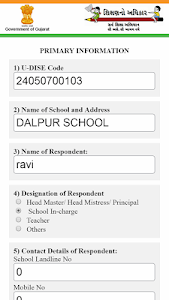Download SSG Gujarat 1.0.12 APK