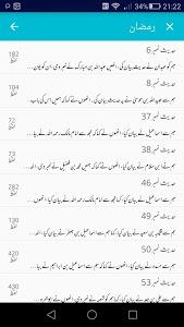 Download Sahih Bukhari Urdu Hadith Book 1.0 APK