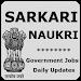 Download Sarkari Naukri 2.3 APK