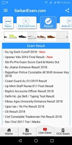 screenshot of Sarkari Result App , Sarkari Naukri - SarkariExam version 2.35
