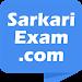 Download Sarkari Result App , Sarkari Naukri - SarkariExam 2.29 APK