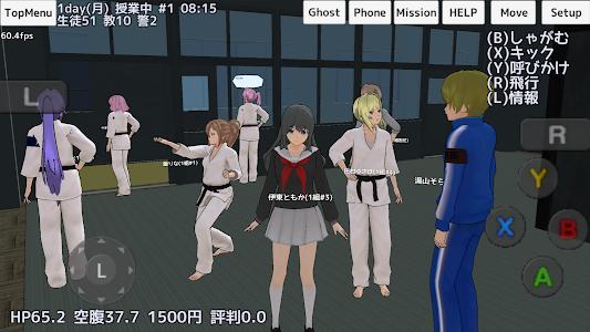 Download School Girls Simulator 1.0 APK