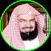 Download Sheikh Sudais Quran Read and Listen Offline 3 APK