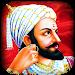 Download Shivaji Maharaj Wallpaper 1.3 APK