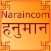 Download Hanuman Chalisa and Sunderkand 5.2.3.16 APK