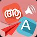 Download Speak Malayalam 360 7.0 APK