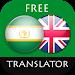 Download Swahili - English Translator 4.5.2 APK
