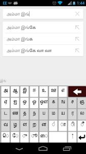 screenshot of Tamil Keyboard version 11