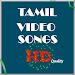 Download Tamil Video Songs 2.0 APK
