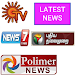 Download Tamil live news and movie news 1.35 APK