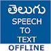 Telugu Speech To Text Converter