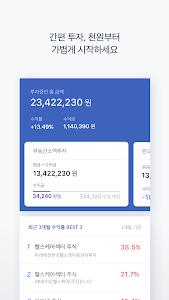 Download 토스 : 금융이 쉬워진다 3.37.3 APK