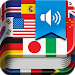 Download Translator Spanish English 1.0.0 APK