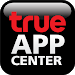 Download True App Center 1.0 APK
