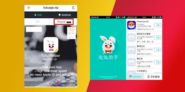 Download TuTu Helper App 1.0 APK