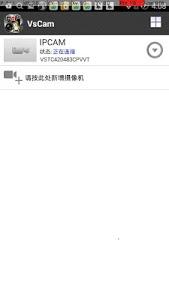 Download VSCAM 3.37 APK