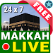 Download Watch Live Makkah & Madinah 24 Hours ? HD Quality 146 APK
