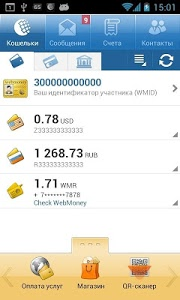 Download WebMoney Keeper old version 3.0.23 APK