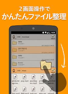 Download 写真を整理して容量スッキリ Yahoo!ファイルマネージャー  APK