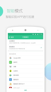 Download 快帆-海外华人听国内音乐看视频玩游戏的中国VPN工具,看优酷直播俄罗斯世界杯中文解说 3.3.16.20 APK